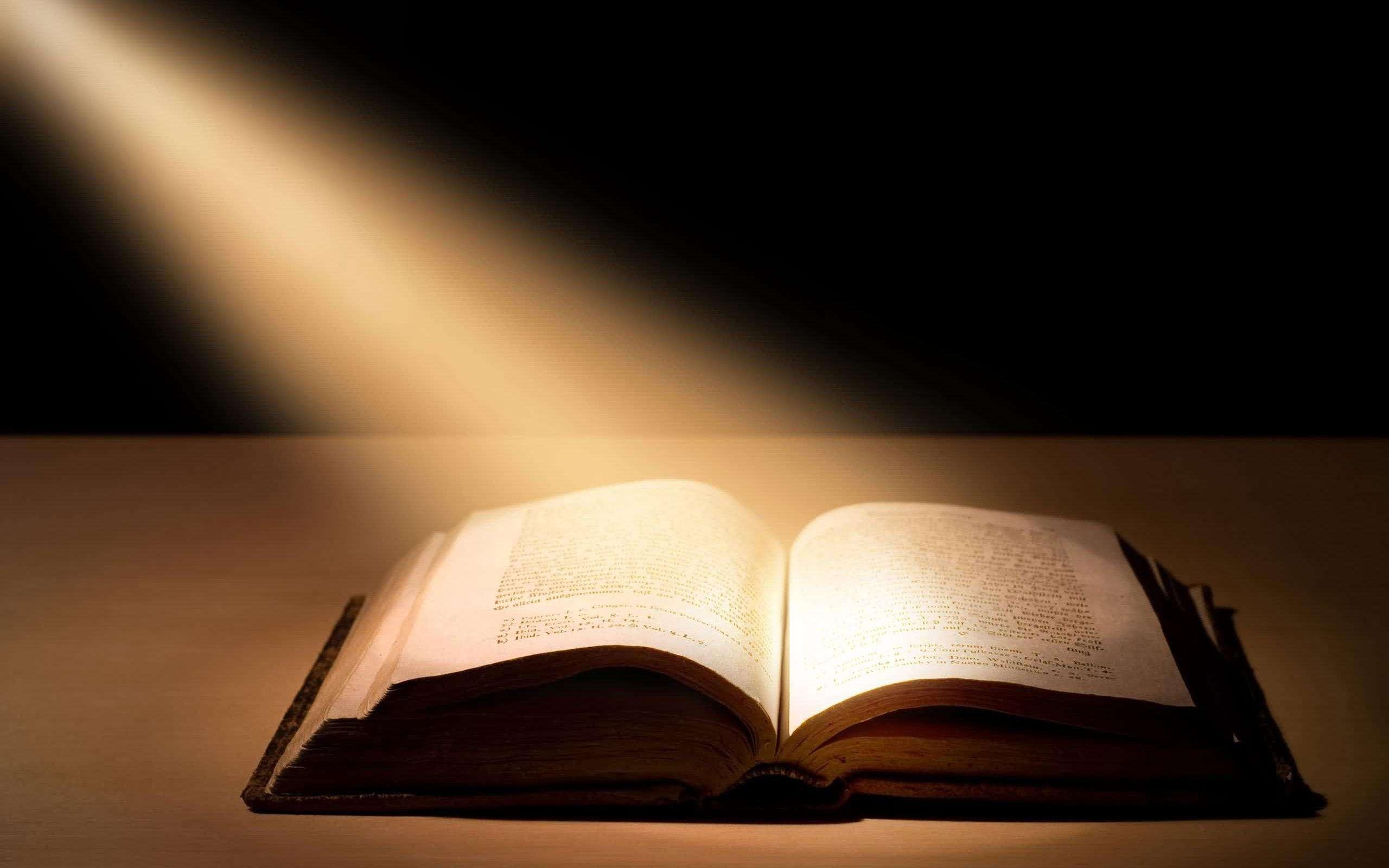 A Existência de Deus e a Confiança na Bíblia